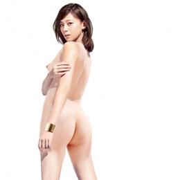 Mariya Nishiuchi nahá