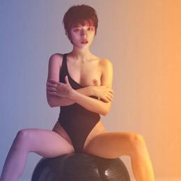 Yoo Yeon-jung nahá