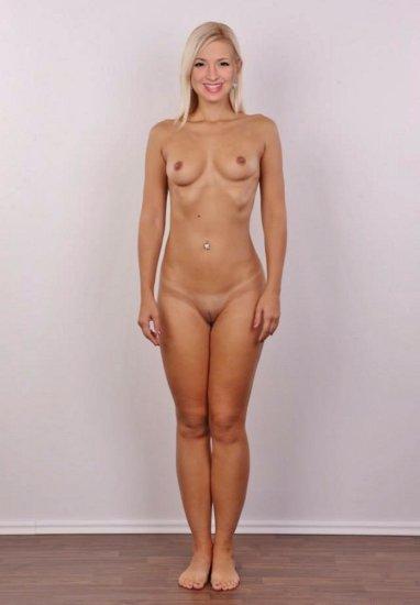 Barbara Kurdej Szatan Naked