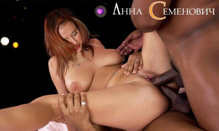 Anna Semenovich  nackt