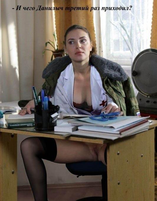 Порно Ольга Фадеева В Чулках